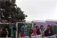 girls hostel protest