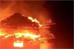 a fierce fire in this temple in kullu