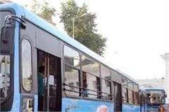 60 blue buses parked at hrtc depot soon