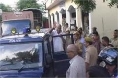 bhaspa mla ramanand buddhist sent to jail