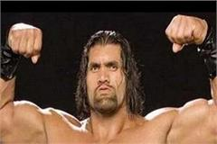 controversy over royalty over khali s biopic