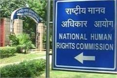human rights commission notice to up chief secretary on rape victim s suicide