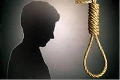 dalit village development officer hanged