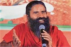 ramdev attack on congress