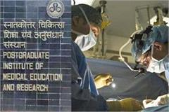 heart transplantation in pgi