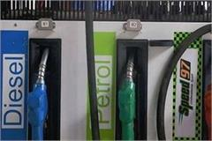 petrol diesel price highest mp compared other states