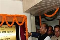 chief minister inaugurated the canteen