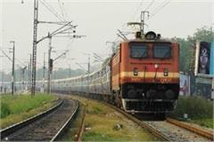 17 trains going from bhopal to delhi are canceled today