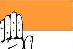 congress reshuffle begins