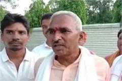 case filed against bjp mla surendra singh