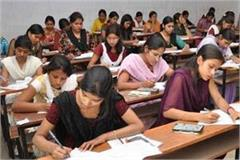 schedule of recruitment examination 2 hours and 10 minutes before