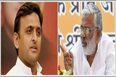 akhilesh has come out to save the land grabbing swatantra dev singh