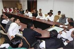 cabinet meeting today many important proposals can be approved