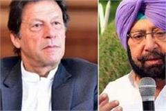 sikh girl s forced conversion  caption amarinder urges imran khan