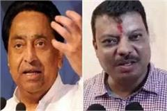 digvijay kamal nath gave advice calling singhar to cm house