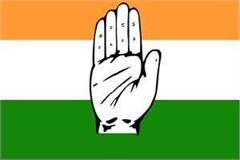 ruckus in congress
