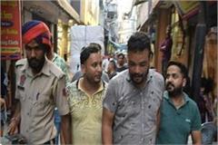 2 businessman arrested