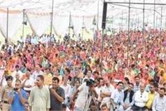 dharamshala beneficiary rally