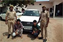 liquor smuggler arrested