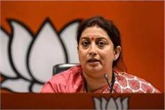 smriti says the efforts of the government on the economic
