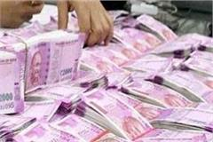 crores scam from coperative meeting