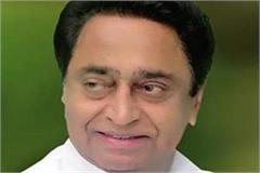 kamal nath claimed victory over jhabua seat