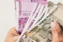 global investor meet will be organized in manali