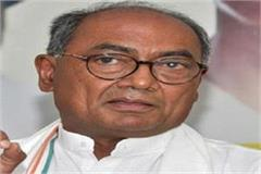 former cm digvijay tweeting on muharram