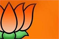 bjp high command ordered record of ticket claimants