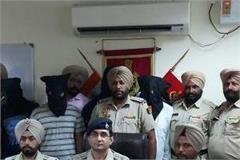 police arrest gangster
