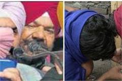 captain amarinder singh government action against drug smugglers