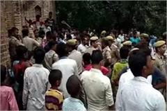 lawsuit registered against more than 50 people in mahoba