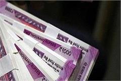 33 crore of rupees embezzlement matter