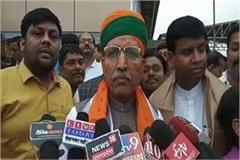 modi s minister said  very good news is coming from supreme court for ayodhya