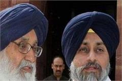 akali dal badal will contest haryana assembly elections