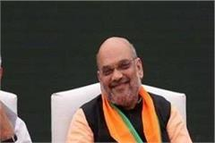 modi shah will come to the global investor meet