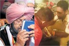jalandhar hindi news