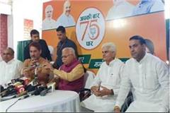 congress and inld 2 leaders joined bjp just before election announcement