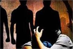 14 year old minor gang raped