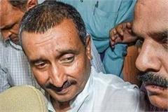 court gives instructions for arranging accommodation for unnao rape