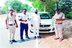 traffic police team investigating vehicle documents