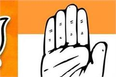 himachal by election