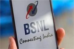 900 phone connections in the city closed due to bsnl s negligence people upset