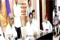 mpcm kamalnath big announcement for gurdwaras