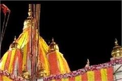 navratri begins with the flag hoisting ceremony in naina devi