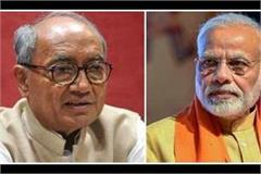 digvijay said on modi s 7 and cow statement