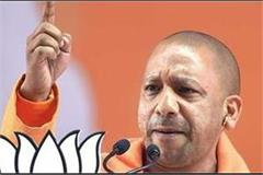 yogi says tough action should be taken against rumor mongers