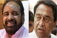 gopal bhargava taunt kamal nath government mp government sick child