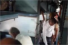 utkal express stopped in saharanpur