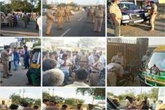 police fined 1016 vehicles in ghaziabad seized 583 three wheelers
